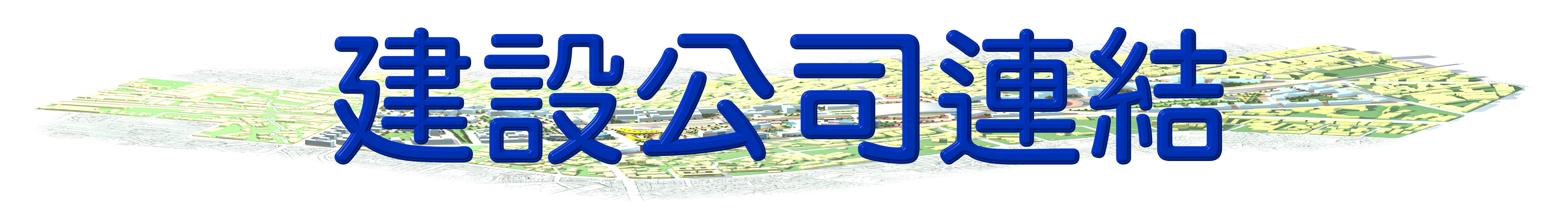 保誠興業股份有限公司 - 北投區秀山段三小段220地號